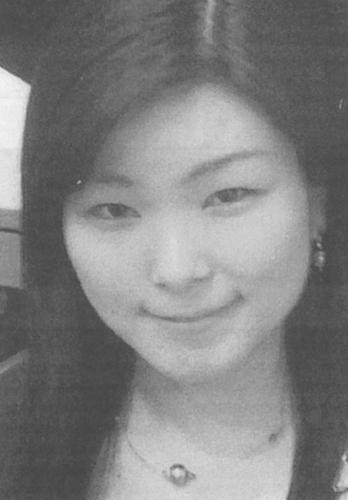 Tomoko Takarada